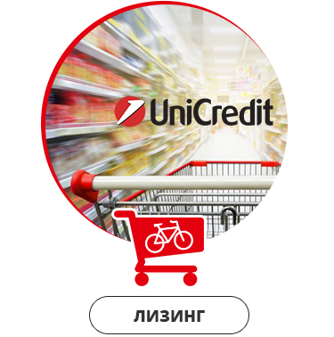 UniCredit лизинг